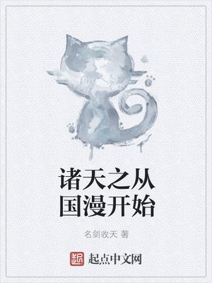 武道宗师全文阅读